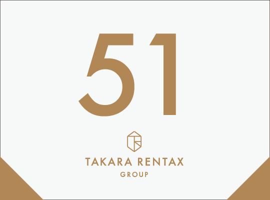 タカラレンタックスグループ創立51周年イメージ